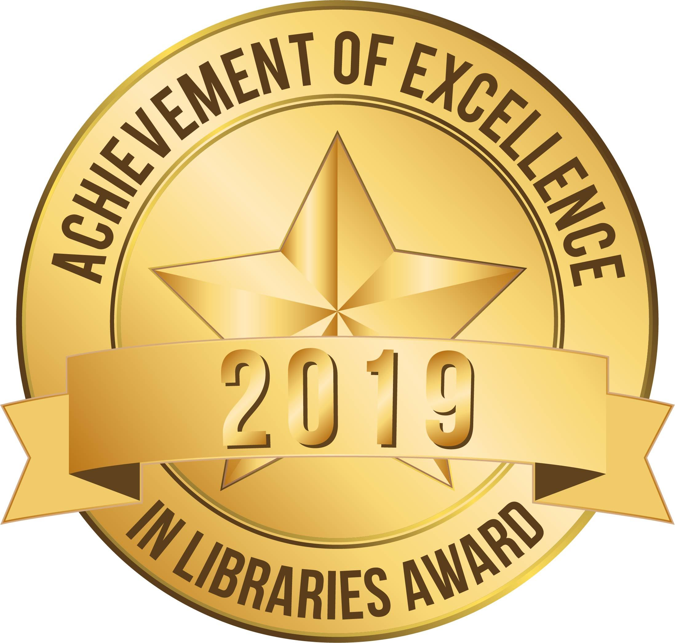 Achievement of Library Excellence Award